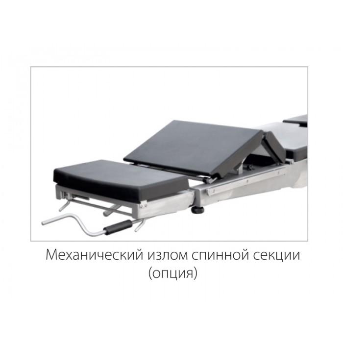 Стол общехирургический ОК-ГАММА