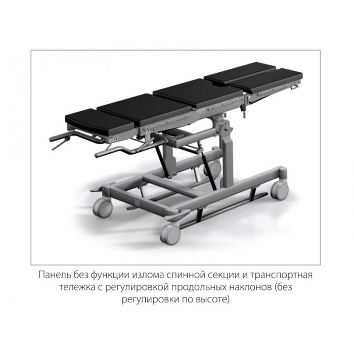 Стол общехирургический со сменными панелями ОМ-СИГМА-04, ОМ-СИГМА-05