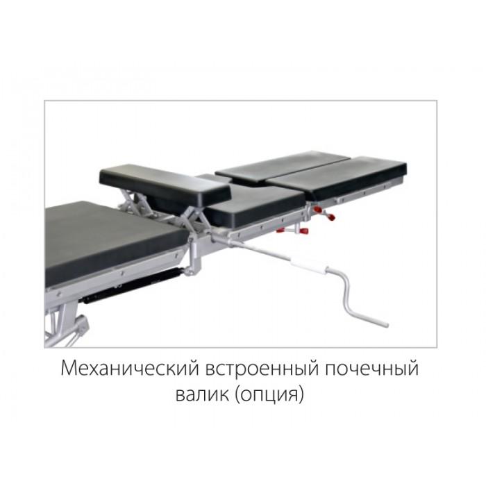 Стол общехирургический ОК-ГАММА МОБИЛ