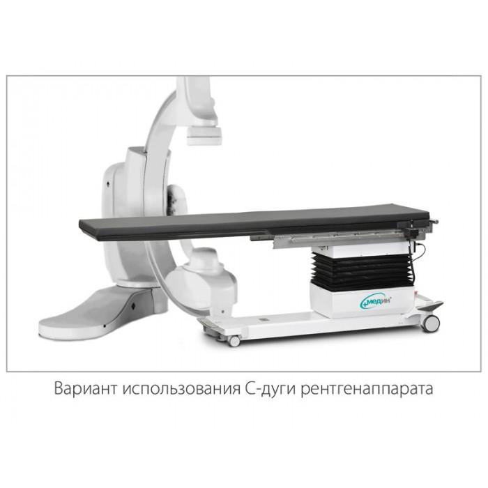 Стол рентгенохирургический МЕДИН-САФИС