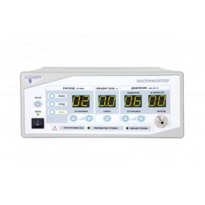 Инсуффлятор эндоскопический «Эндомедиум» ИНС-15-02
