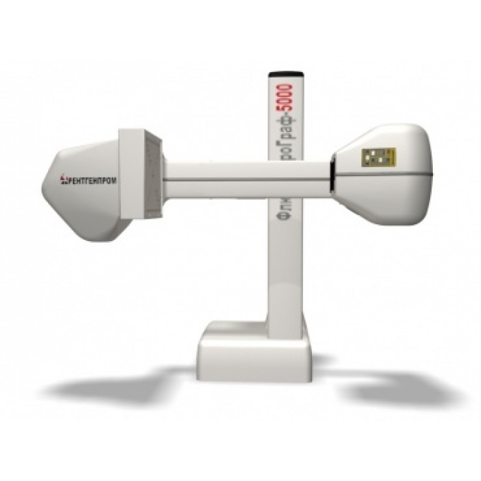 Рентгенографический аппарат ПроГраф-5000