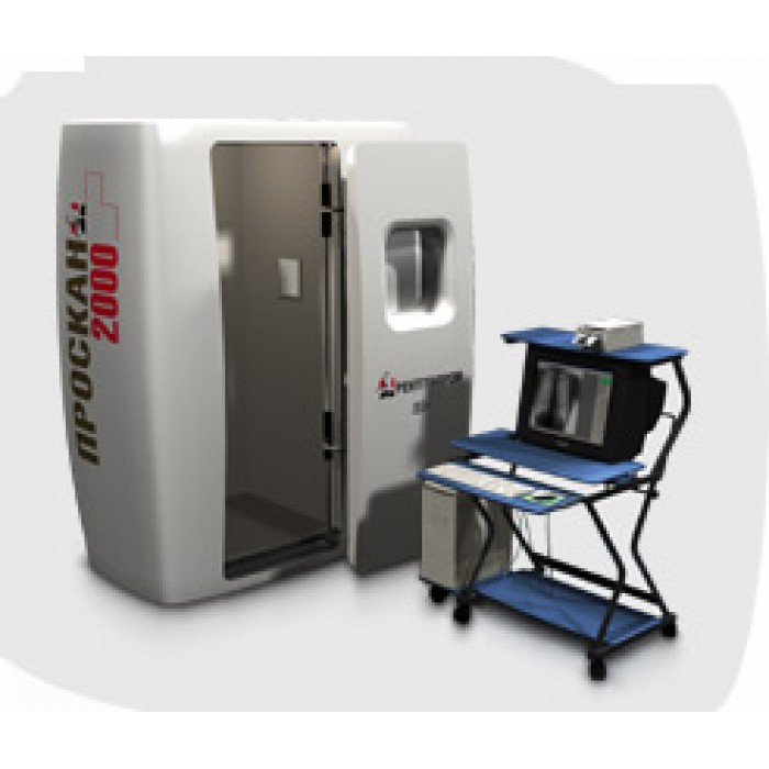 Малодозовый цифровой сканирующий флюорограф ПроСкан-2000